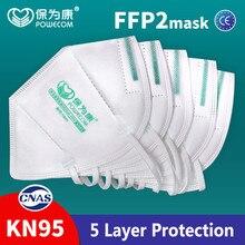 Powecom – masque buccal KN95, avec 5 couches de filtre de protection FFP2, respirant, anti-poussière