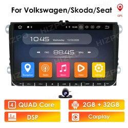 Автомобильный мультимедийный GPS-навигатор, Android 10, 4 ядра, 1024*600, для VW Volkswagen, Skoda, POLO, GOLF 5, 6, PASSAT, JETTA, TIGUAN, TOURAN, Caddy