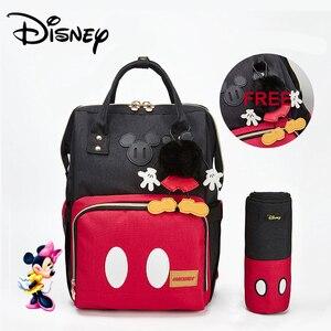 Image 1 - ディズニーミニーミッキークラシック赤おむつバッグ2ピース/セットミイラ産科バックパックおむつバッグ大容量旅行3D人形