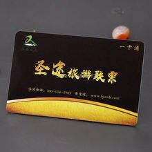 Пользовательская печать pvc ВИП подарок loyalty carte