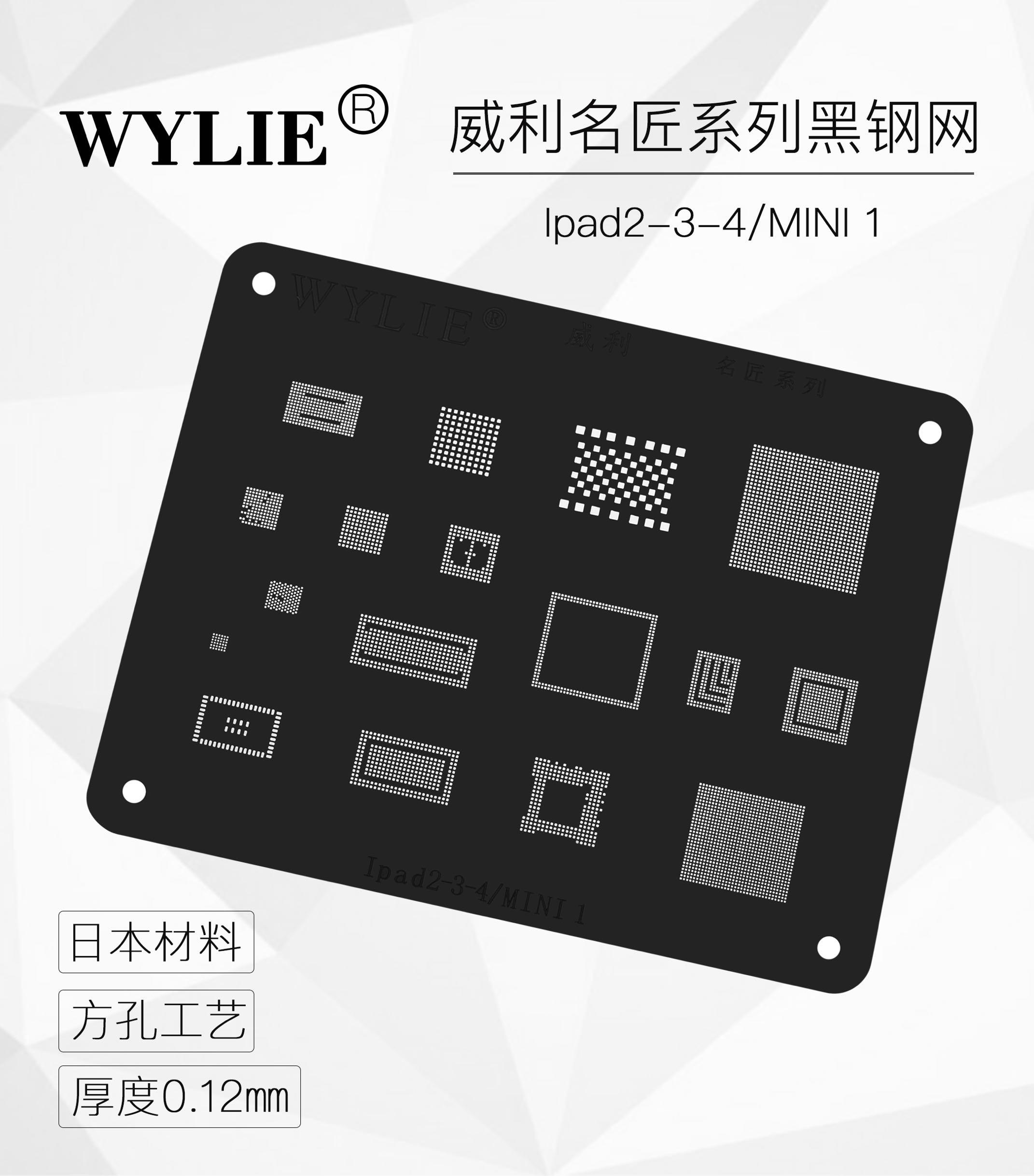 Wylie BGA Reballing Stencil for  ipad 6 Air2 5 Air 4 3 2 mini pro 12.9 10.5 9.7 IC Chip Power U2 NAND PCIE 3