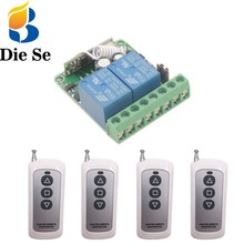 433MHz Universal Remote Control rf Relay 12V 10A 2CH Receiver and transmitters for Garage Door Light Motor DIY Wireless Switch