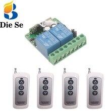 Relé rf de Control remoto Universal para puerta de garaje, receptor y transmisor de 433MHz, 12V, 10A, 2CH, interruptor inalámbrico
