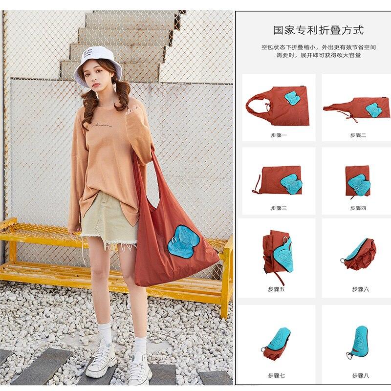 Yinjue Environmental Protection Shopping Bag Waterproof Super Light Carrying Folding Single Shoulder Messenger Bag