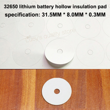 50pcs/lot 32650 Lithium Battery Positive Hollow Tip Insulation Gasket Iron Phosphate Surface Pad Main