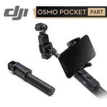 Dji osmo bolso extensão haste em estoque osmo original selfie vara handheld construído com um suporte do telefone de 1/4 polegadas tripé de montagem