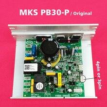 Koşu bandı elektrik panosu MKS PB30 P Motor kontrolörü BH 2018 koşu bandı yedek parça MKSPB30 P 20140111 VER1.0 MKS 2018EN P1.1D
