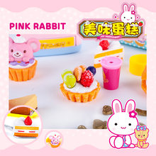Bag Pink Rabbit Play House Toys Children Model Cash Register Delicious Cake Mini Store Toy Set(China)