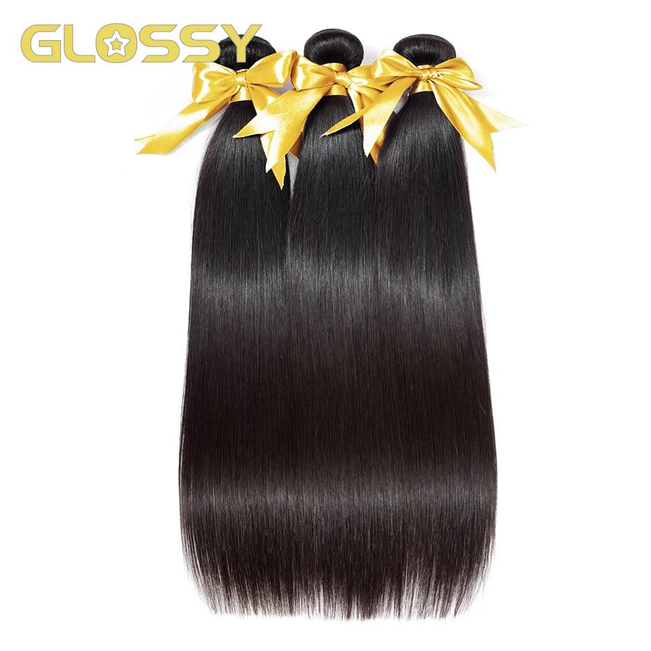 GLOSSY Peruvian Straight Human Hair Bundles Double Weft Nature 1/3/4 Bundles Natural Black Remy Hair Weaving Hair Extensions