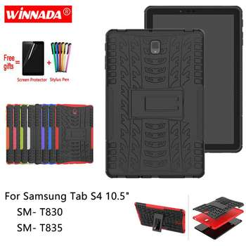 For Samsung Galaxy Tab S4 10.5 T830 case for SM-T830 T835 Tablet 10.5inch armor Silicone TPU+PC Shockproof Stand Cover +pen+Film цена 2017