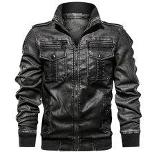 Мужская куртка в стиле милитари из искусственной кожи; европейский размер; Прямая поставка