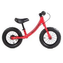 Детский скутер балансир скутер игрушка скутер 2-6 лет велосипед без скутера