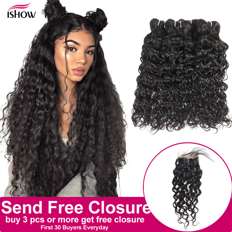 Ishow Water Wave Bundles 100% Human Hair Bundles Natural Color Brazilian Hair Weave Bundles Buy 3 Or 4 Bundles Get Free Closure