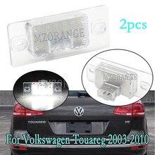 2 uds luz LED de matrícula para Volkswagen Touareg 2003, 2004, 2005, 2006, 2007, 2008, 2009, 2010 accesorios y jugar