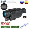 5X40 цифровой Монокуляр ночного видения 940NM ночное видение охотничий прицел с 8G tf-картой Бесплатная доставка