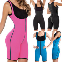 Women Corset Waist Trainer Bodysuit Tummy Control Corset Full Body Shaper Tank Top THJ99