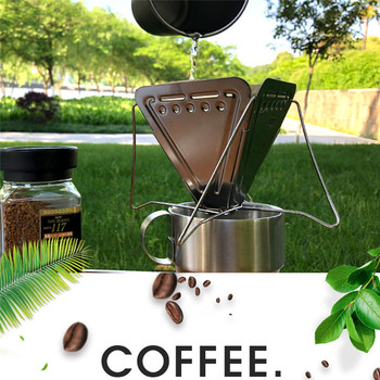 2020 New Stainless Steel Coffee Filter Outdoor Camping Folding Portable Coffee Drip Rack Foldable Coffee Dripper 5