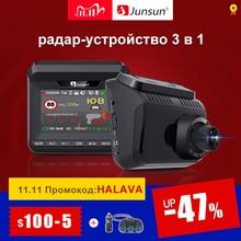 Junsun L10 자동차 DVR 카메라 3 1 비디오 레코더 GPS 풀 HD 2304 × 1296P/1080P 레이더 탐지기 DashCam LDWS Antiradar 삼각대