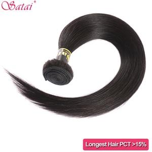 Image 2 - Satai Straight Human Hair Bundles 3 Bundles 8 30 inch M Remy Hair Bundles Brazilian Hair Weave Bundles 100% Human Hair