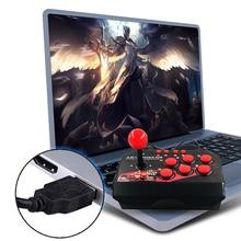 4 in 1 USB Rocker Game Controller Arcade Joystick Gamepad Ha