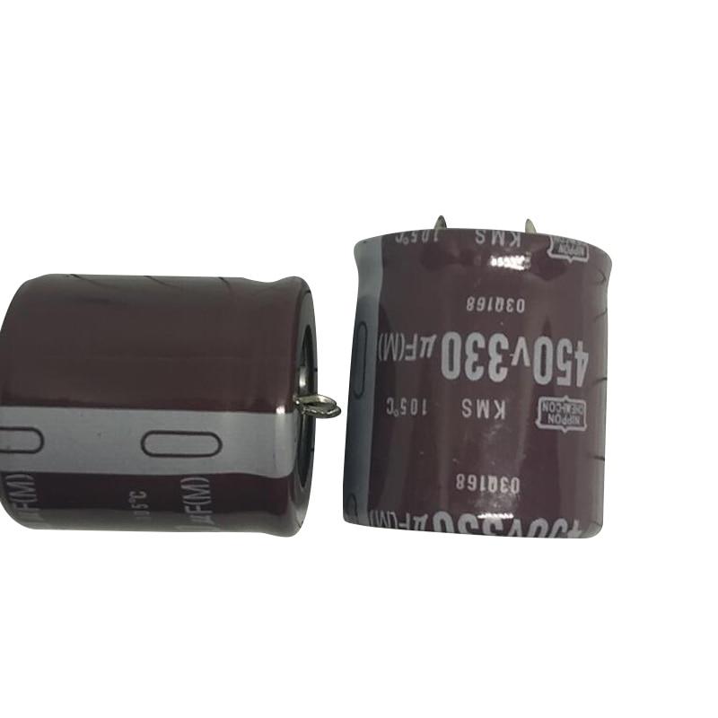 2PCS/LOT New Original Aluminum Electrolytic Capacitor 450V 330UF 30*35MM/30*40mm 330UF 450V IC