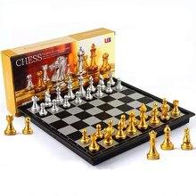 Ouro prata medieval conjunto de xadrez placa dobrável quebra-cabeça xadrez figura define szachy verificador desenvolvimento de inteligência placa magnética