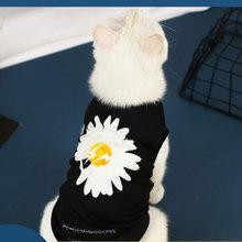 Жилет для собак с принтом маргариток черная Креативная одежда