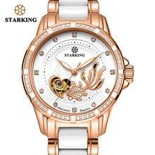 Starking женские механические часы автоматические наручные 50