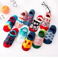 Cotton Sock Slippers For Women Simple Casual Cartoon Plum Carrot Fruit Pattern Breathable Non-Slip Unisex