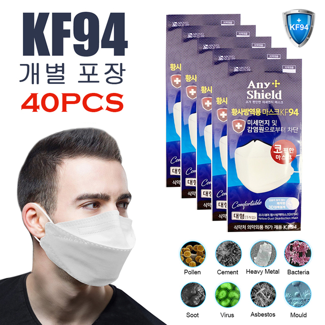 40PCS KF94 Anti-Flu Face Mask Dustproof 4-Layer Filtration Protection 94% Against Droplet Nose Face Covers Individual Package