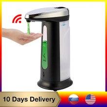 Bezdotykowy mydło w płynie dozownik inteligentny czujnik bez użycia rąk automatyczny dozownik mydła pompy do łazienki kuchnia 400ML