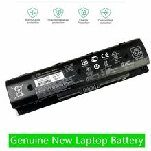 Bateria para HP Envy 15 PI06 HKFZ 17 14z 17z Pavilion 14 14t hstnn-yb40 710416-001 710417-001 P106 PC Notebook LAPTOP TouchSmart