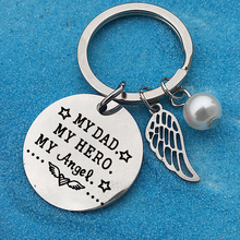 2019 New Keychain Stainless Steel Thanks Father's Day My Dad My Hero My Angel Keychain Thanksgiving Father Gift Keychain свеча my hau my gift 17cm 12