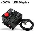 AC 220V 4000W SCR El...