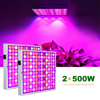 2pcs LED Grow Lights Full Spectrum Phyto Lamp For Plants 1