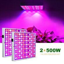 2 pces led crescer luzes 500w 100w espectro completo phyto lâmpada para plantas vermelho azul branco ir uv led para plantas de interior flores crescendo