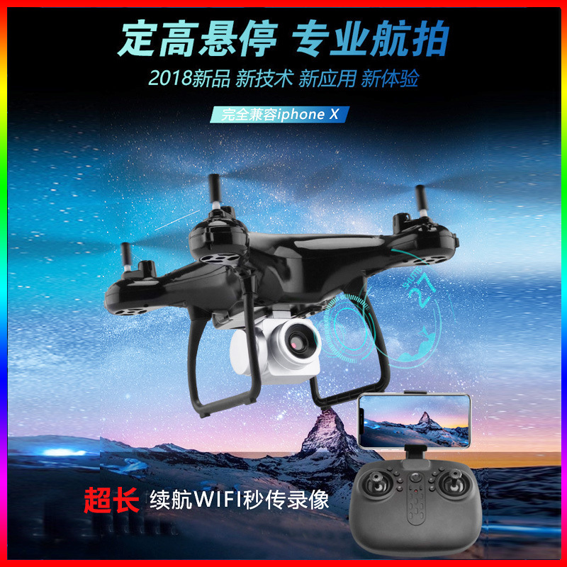 Charging Drop-resistant Unmanned Aerial Vehicle Remote Control Toy High-definition Aerial Photography Profession Aircraft Small