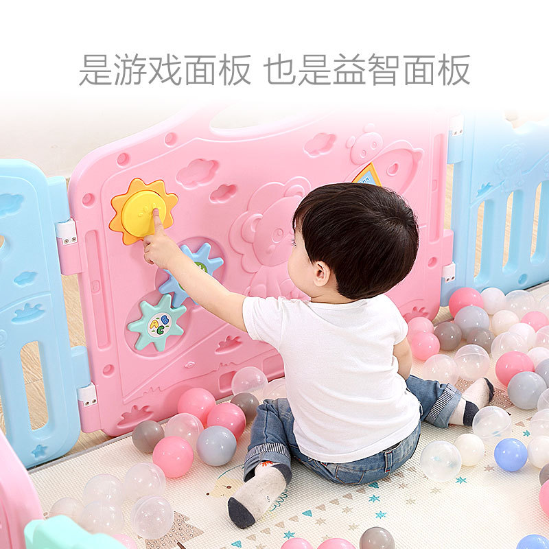 Baby Gaming Fence Children Safe Fence Household Crawl Pad Step Infant Indoor Protective Grating Paradise