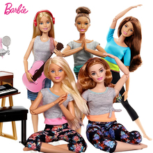 Barbie Original Dolls All Joints Move Yoga Clothes 18 Inch Doll Toys for Girls Children Christmas Gifts Bonecas Brinquedos