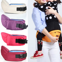 Muqgew New Fashion Baby Carrier Hipseat Walkers Baby Sling Backpack Belt Waist Hold Infant Hip Seat 2019