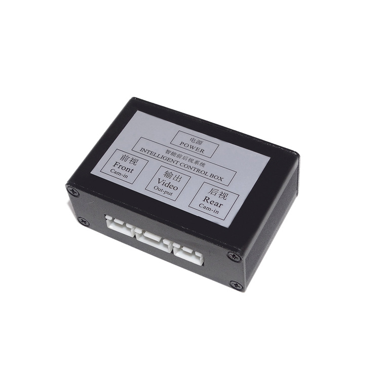 Two-Way Video Switch Smart Front And Back Switch Side-Looking System AV Controller Car Mounted Front And Back As Webcam