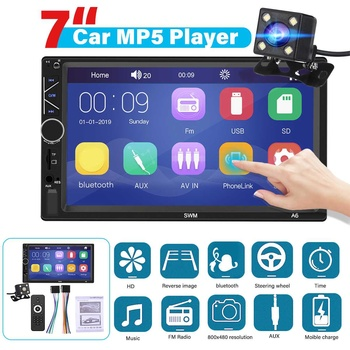 HD 2 Din 7 Android 8.1 Universial Car Multimedia Player Video Car Radio Stereo MP5 Player Autoradio bluetooth Wifi image