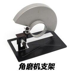 Szlifierka kątowa o zmiennej maszyna do cięcia prostota uchwyt podstawa konwersji szlifierka kątowa uchwyt szlifierka kątowa podstawa w Sprzęt do bram garażowych od Majsterkowanie na
