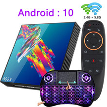 ТВ-приставка A95X R3 Android 10 4k 2G 16G 4G 32G 64G 2,4G & 5G WIFI BT4.2 smart tv box es youtube mini RK3318 медиаплеер