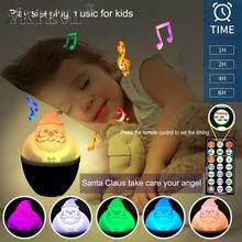 LED Mini Projector Holiday Rechargable 16 Light Color 4 Modes Rotatory Bluetooth-Compatible Music Night Light Christmas Lighting