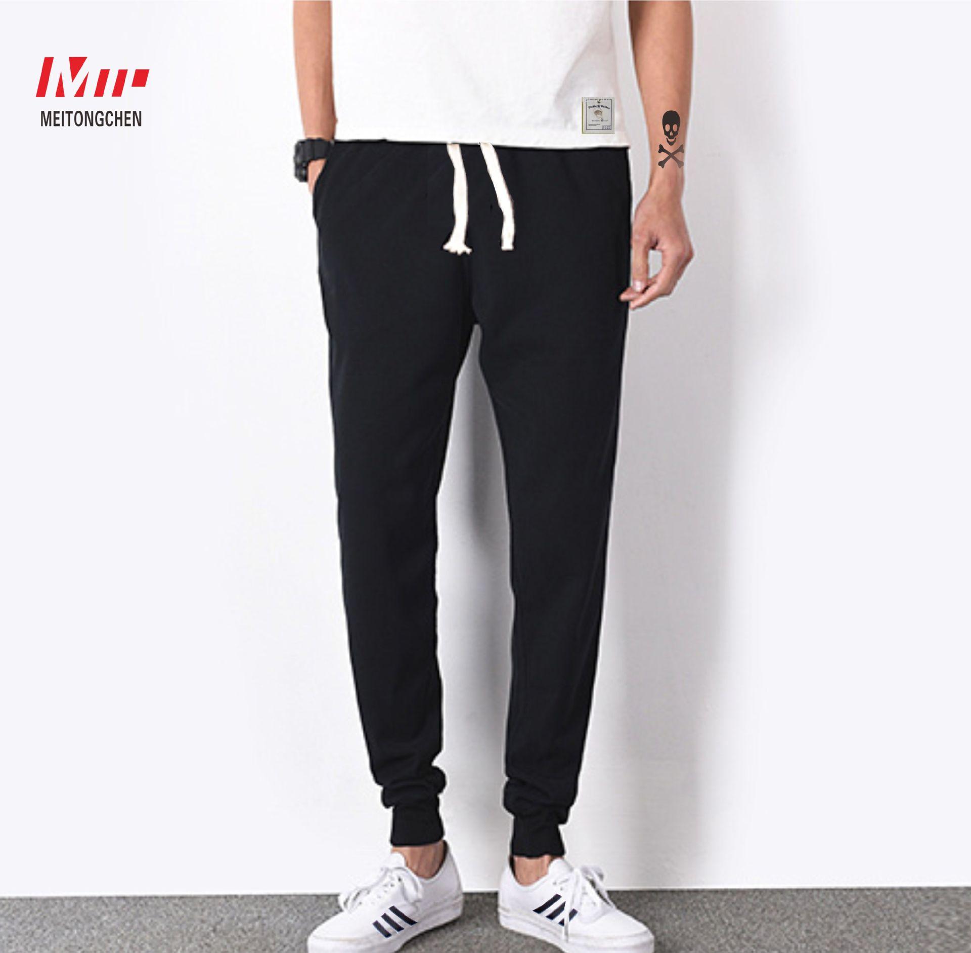 Cotton Fashion Casual Thin Athletic Pants Men's Slim Fit Pants Harem Pants Men Closing Trousers Ankle Banded Pants Sweatpants