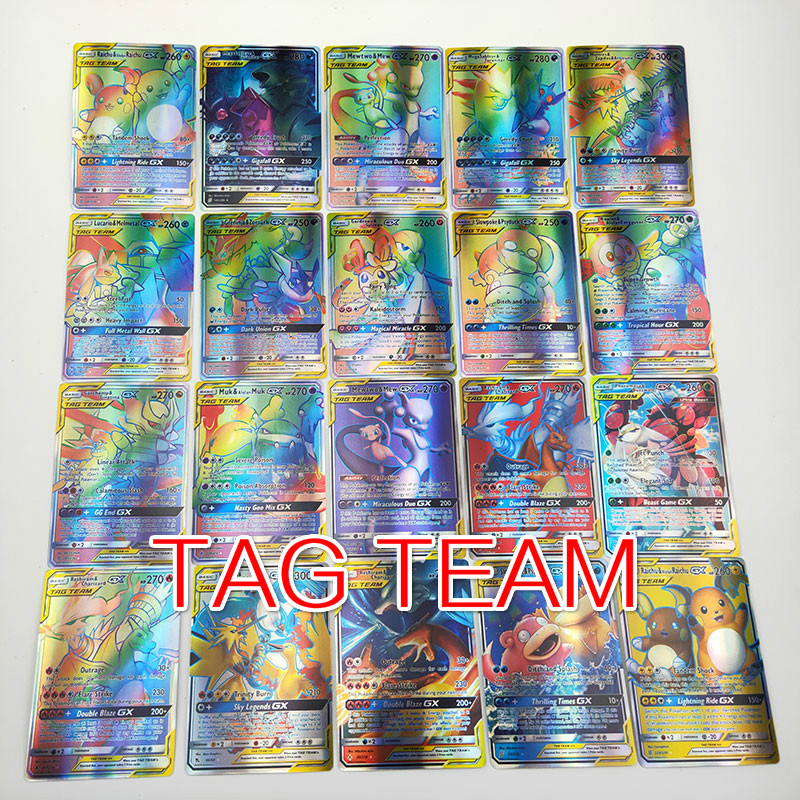 20-100 Pcs Pokemon Cards GX MEGA  Sun And Moon Battle Carte Trading Cards Trainer Card Falsh Board Game