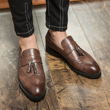 Men Formal Men's Business Dress Brogue Shoes
