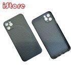 Carbon fiber phone c...