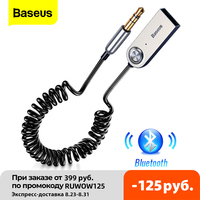 Baseus-Adaptador AUX Bluetooth, cable dongle para coche, conector de 3.5mm, 5.0 4.2, AUX Bluetooth 5.0 4.2, receptor y transmisor de audio y música